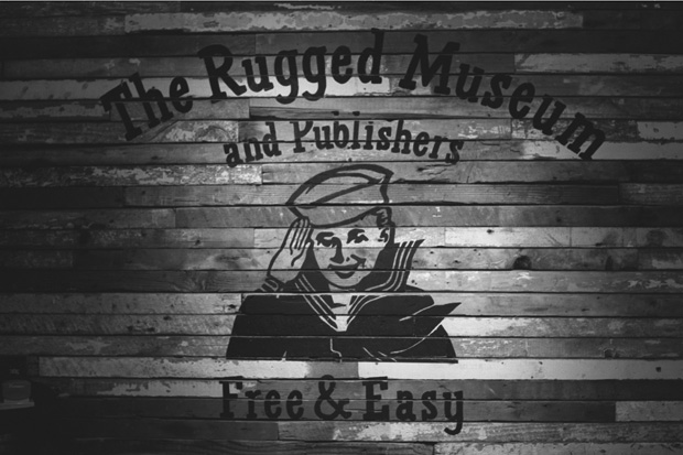 dr romanelli freeeasy rugged museum visit