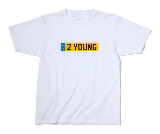 uniform experiment bow wow international number plate tees