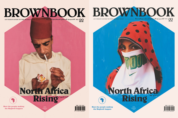 brownbook no22 north africa rising