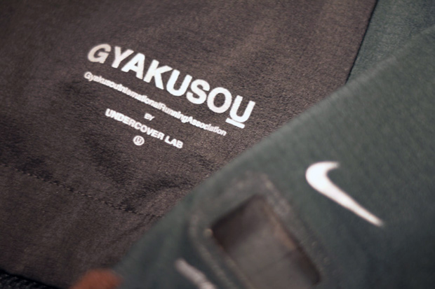 undercover nike gyakusou collection teaser