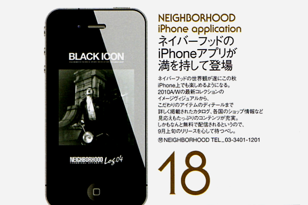 neighborhood iphone app