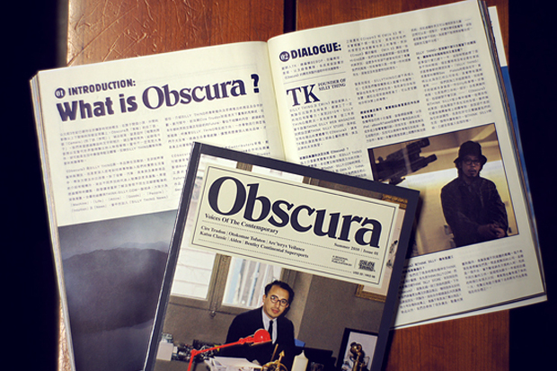 obscura silly issue 01