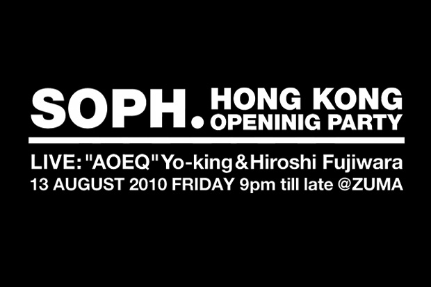 soph hong kong opening party