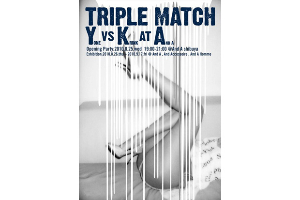 triple match yone krink
