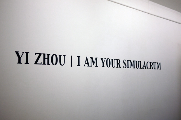 yi zhou i am your simulacrum exhibition recap