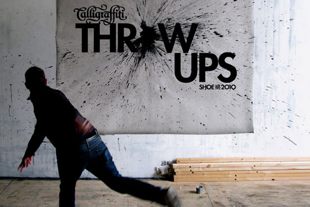 project space presents calligraffiti throw ups exhibition