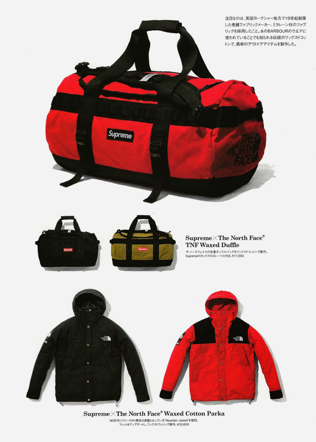 supreme x the north face 2010 fallwinter collection preview