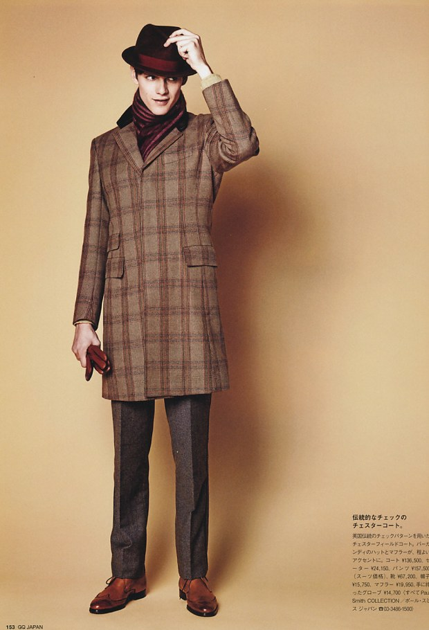 gq japan the letter from him by paul smith