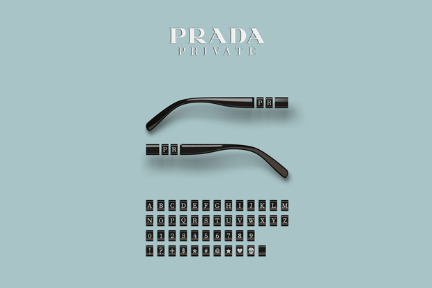 prada private customizable glasses