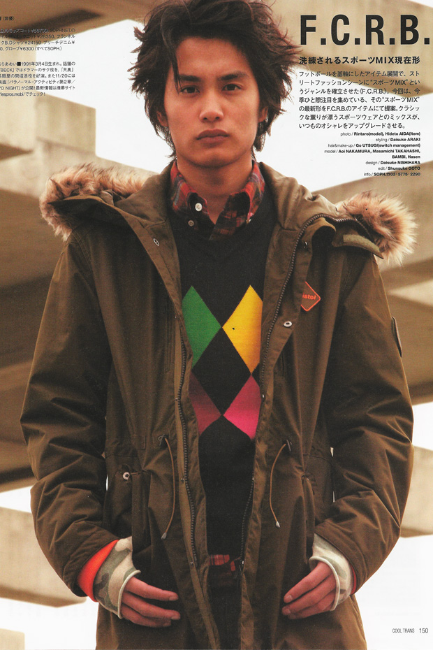 smart magazine fcrb 2010 fallwinter collection lookbook