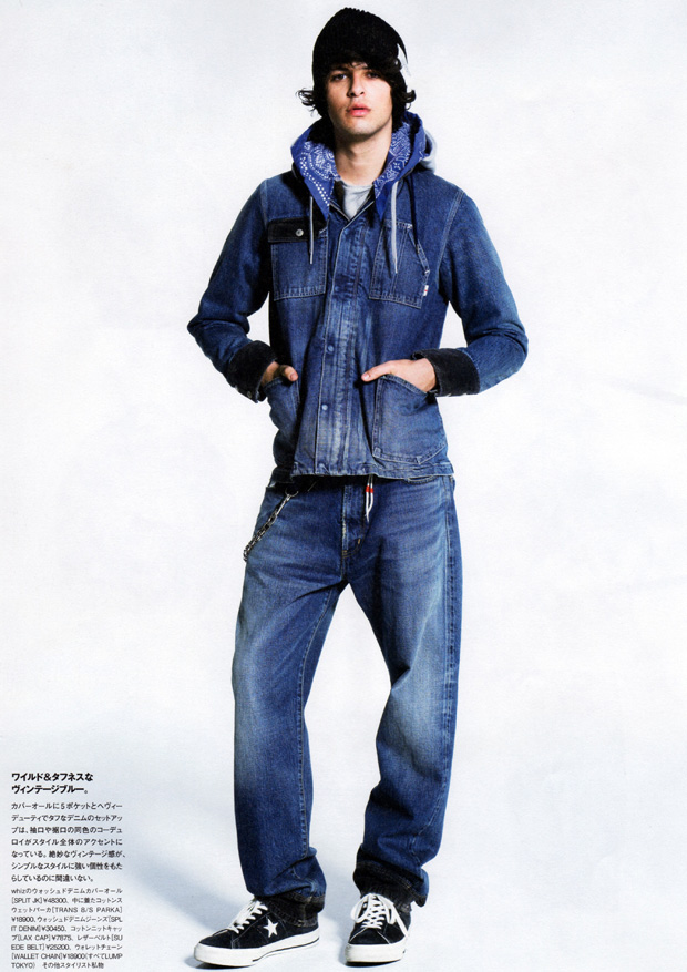 cool trans whiz limited 2011 springsummer collection lookbook