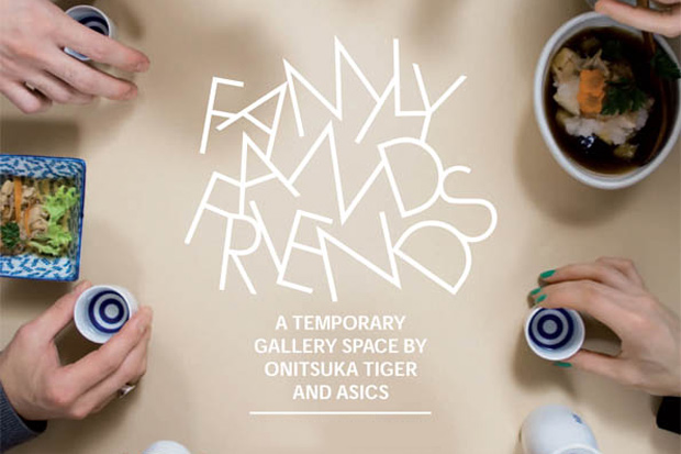 family and friends a temporary gallery space by onitsuka tiger and asics