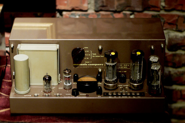 masterpiece vintage audio