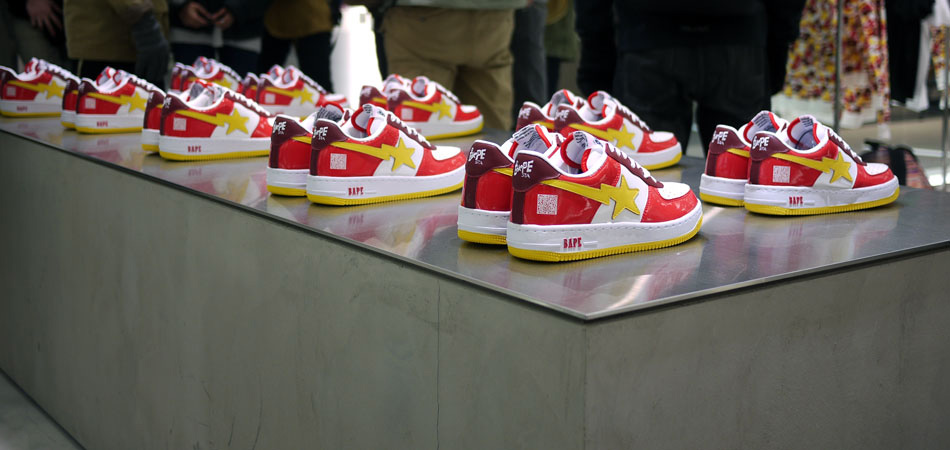 nigo now here in china