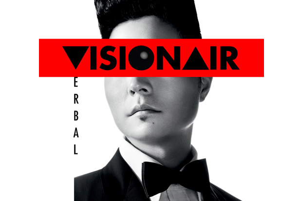 verbal visionir album debut