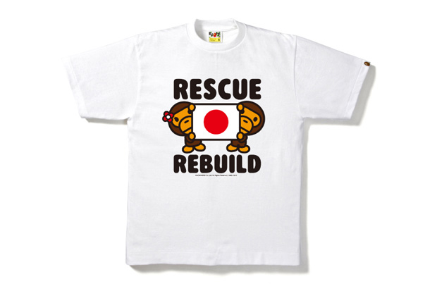 baby milo rescue and rebuild charity tee