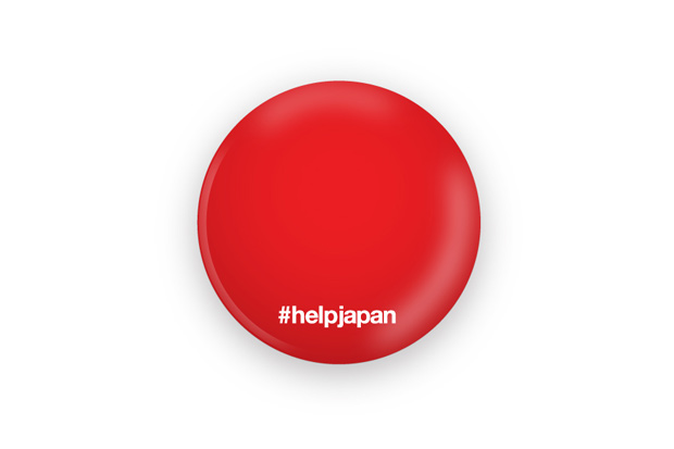 helpjapan fundraiser event