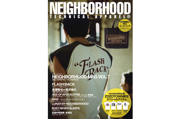 neighborhood magazine vol 7