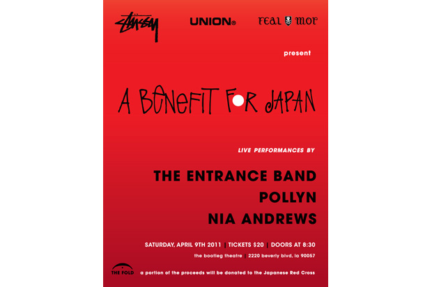 stussy union feal mor undftd present a benefit for japan