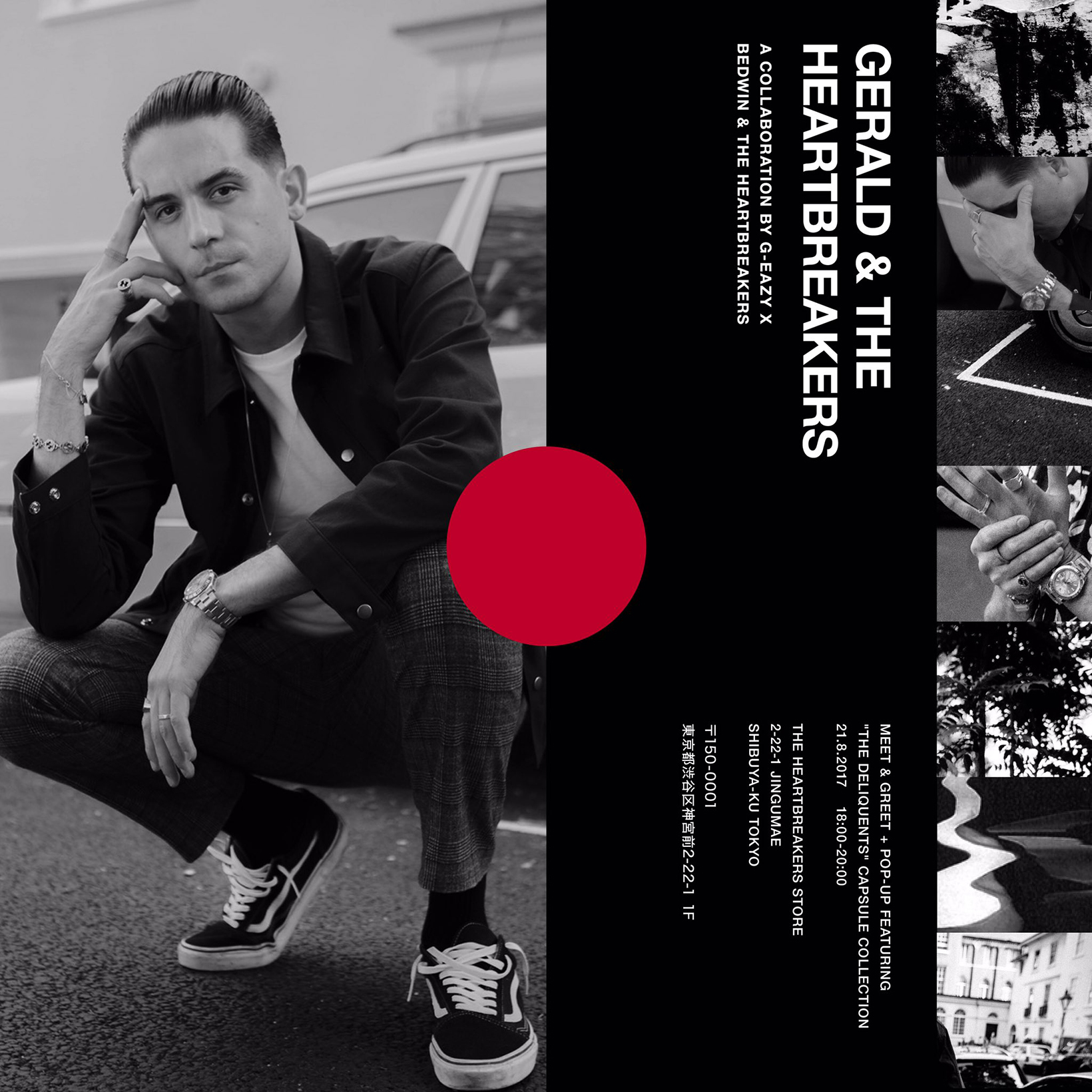 G Eazy BEDWIN GERALD THE HEARTBREAKERS Collaboration Collection Announcement Announced Pop Up Shop