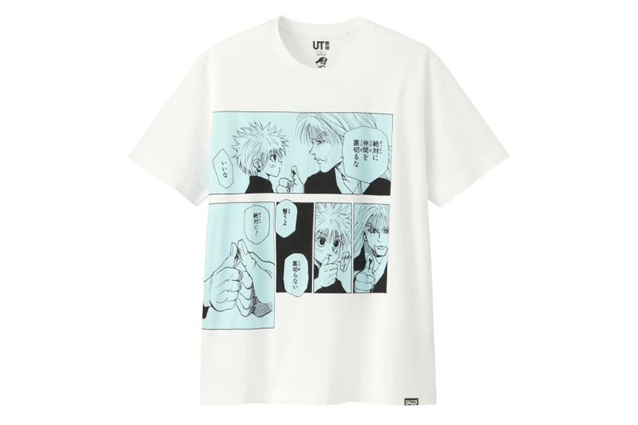 Shonen Jump x Uniqlo UT 50th Anniversary Collaboration
