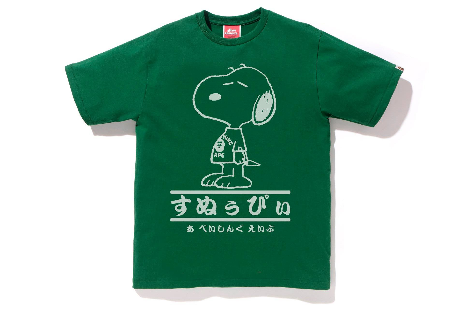 Snoopy x BAPE 20th Anniversary Ginza Collection