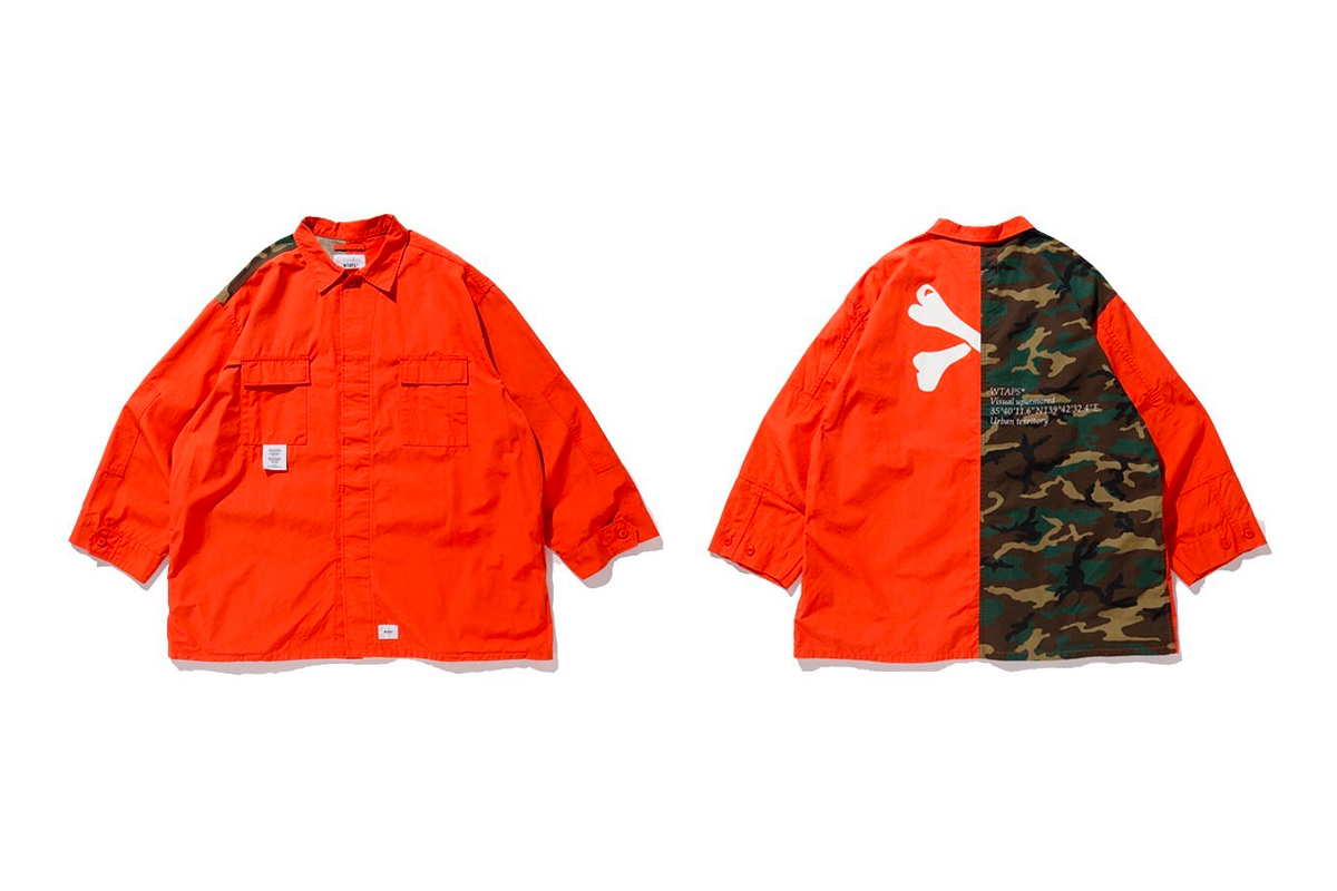 WTAPS Guardian 01 Jacket