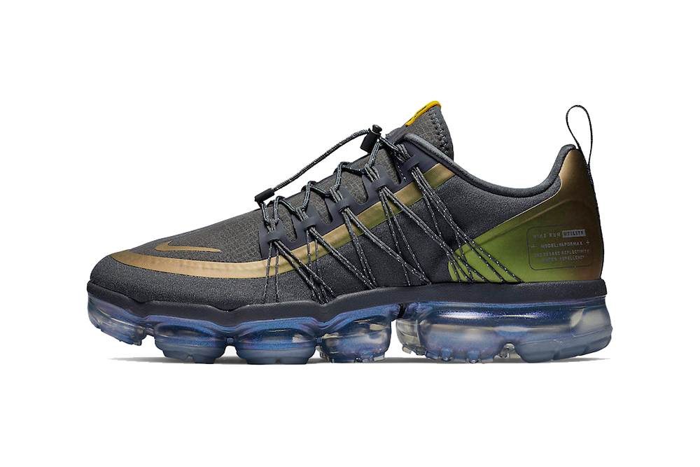 nike air vapormax utility dark grey amarillo black 2019 february footwear
