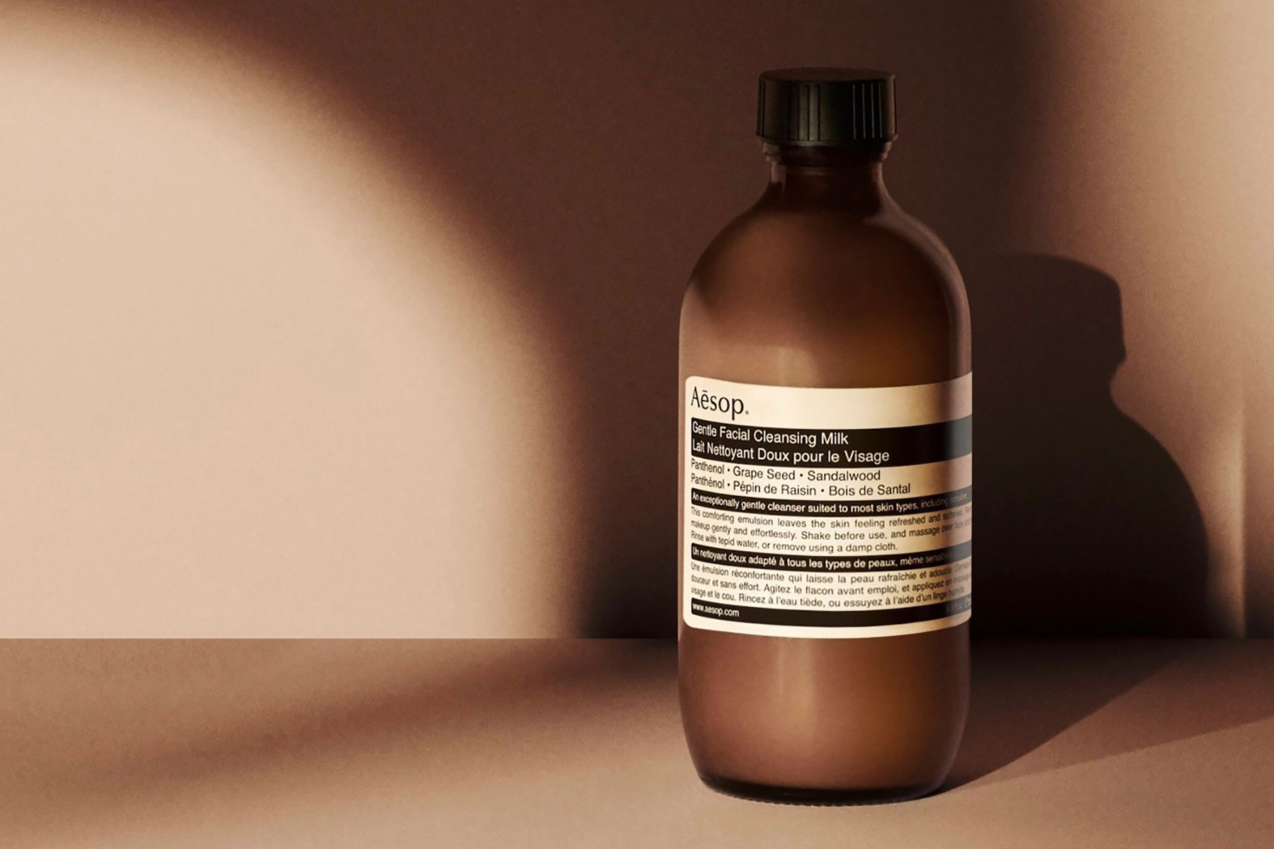 Upgrade Your Grooming Routine