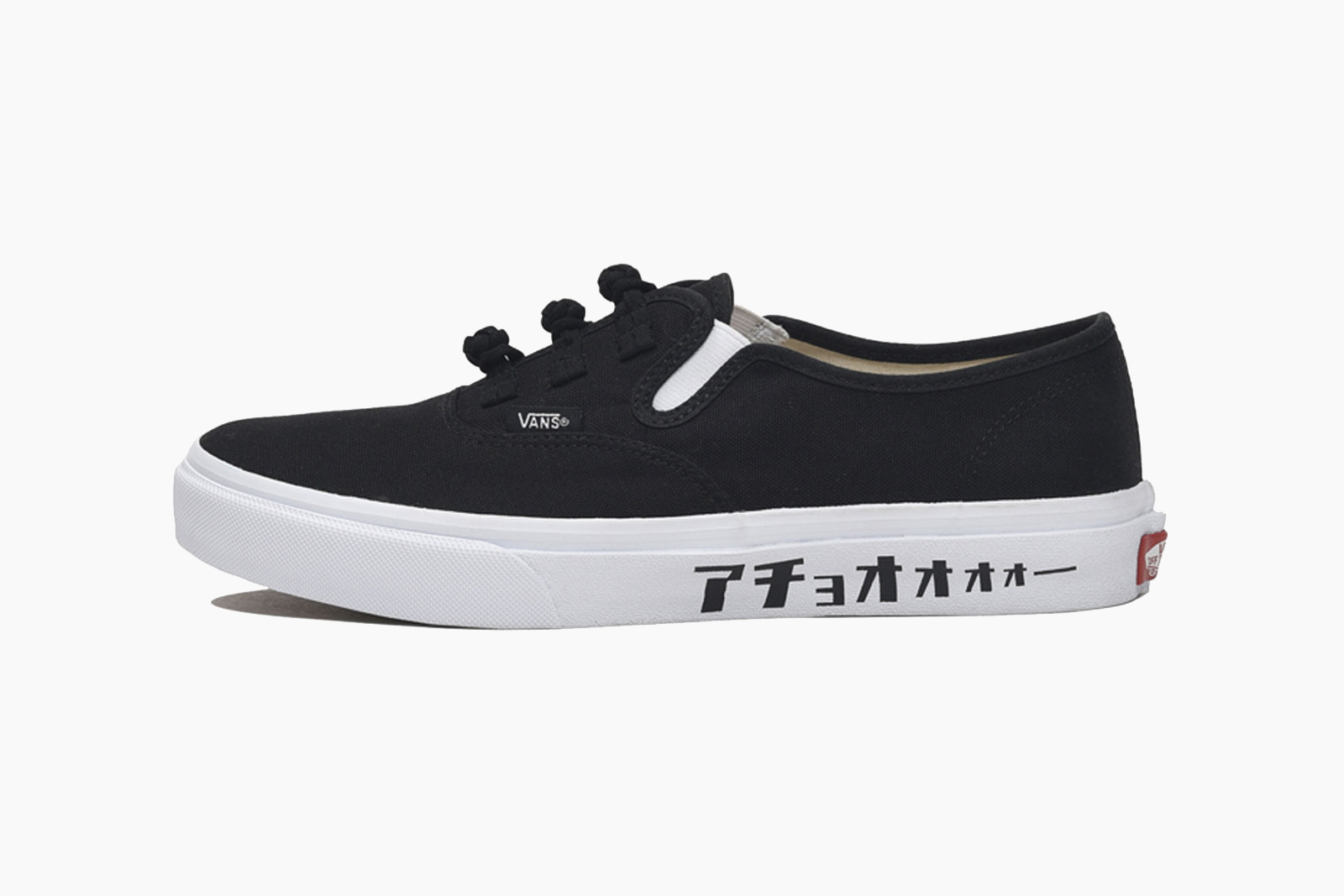 BILLY's x Vans Authentic