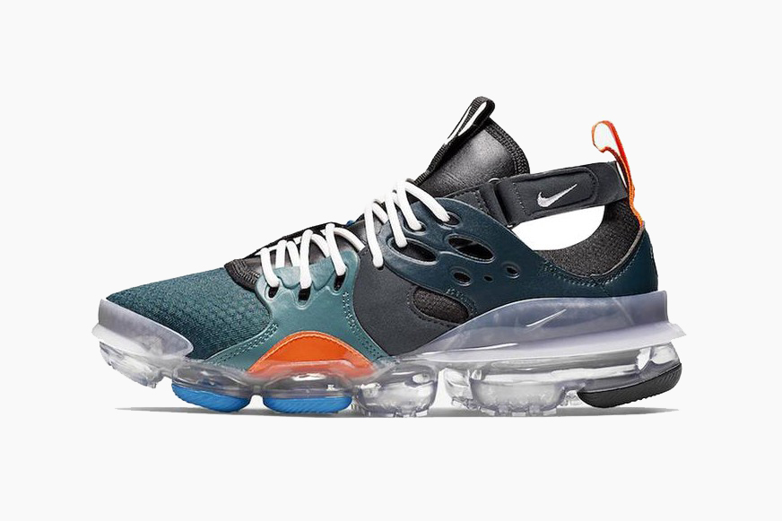 Nike Air Vapormax D/MS/X