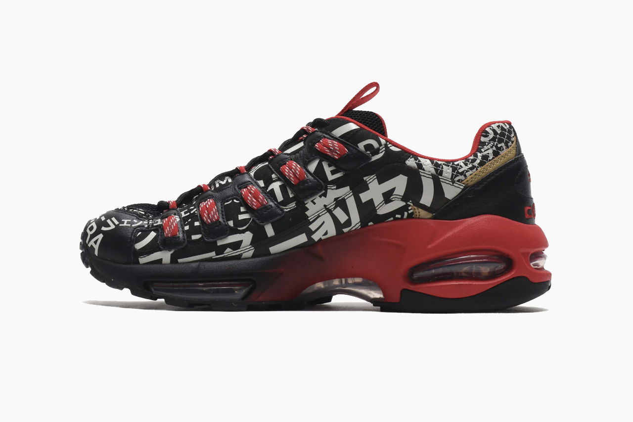 PUMA References Japanese Motorsports for Graphic-Heavy CELL Endura