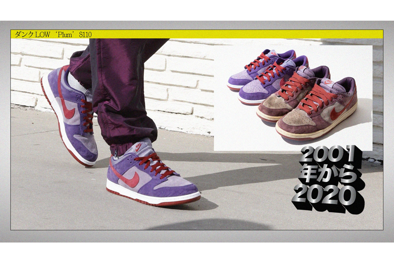 nike dunk low plum cu1726 500 ugly duckling purple red japan 2020 release date info photos price