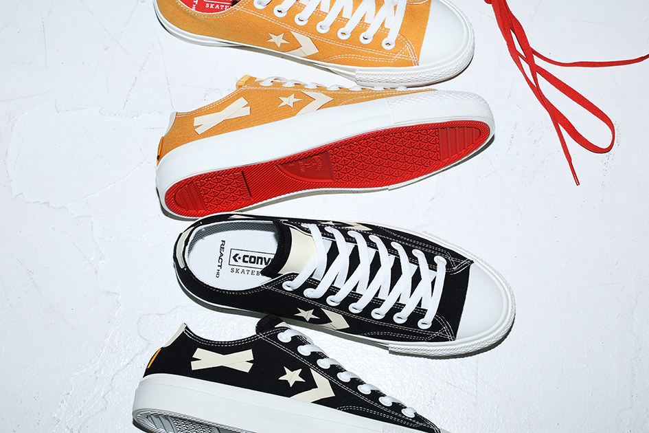 union converse skateboarding breakstar ox chuck taylor orange black official release date info photos price store list buying guide