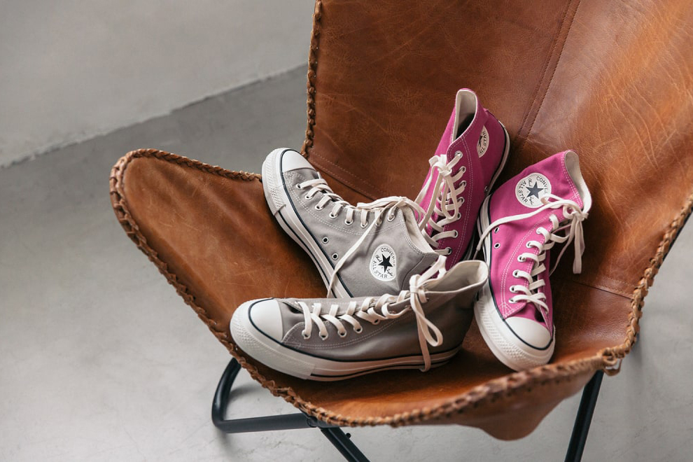 Waste Food Is Used to Dye These Converse All Stars   HYPEBEAST