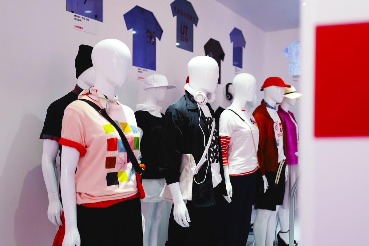 走进 UNIQLO 北京三里屯「Wear Your World UT 2019」展览