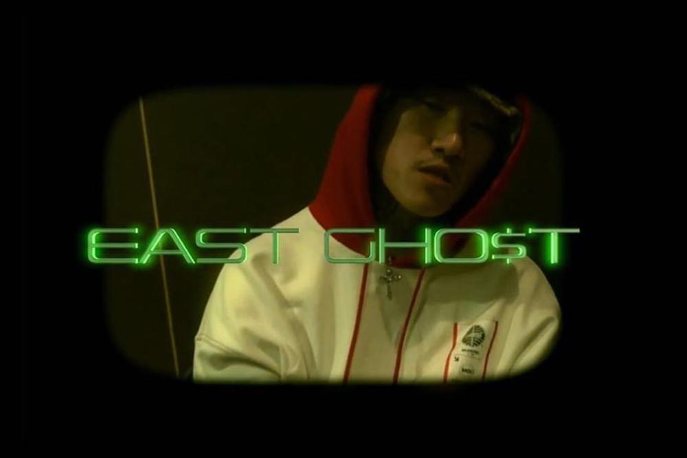 台湾饶舌歌手 YZ 于耀智发布新曲《东鬼 EAST GHO$T》ft. BG8LOCC